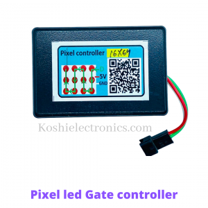 Gate controller (Animation)