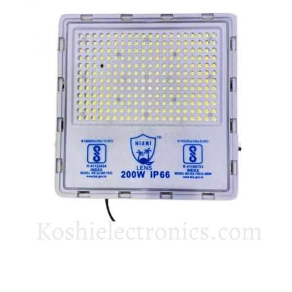 200 watt flood lights